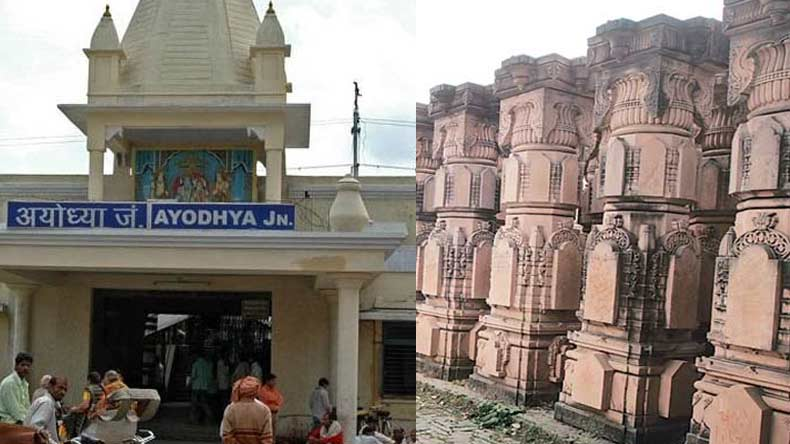 Ayodhya Dispute: An unresolved symbolical confrontation