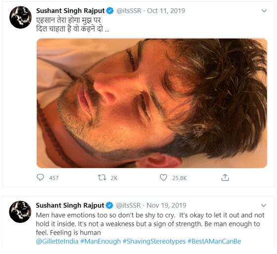 Sushant Singh Rajput Death Reason Quora